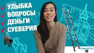 АМЕРИКА vs. РОССИЯ *РЕАКЦИЯ АМЕРИКАНКИ*