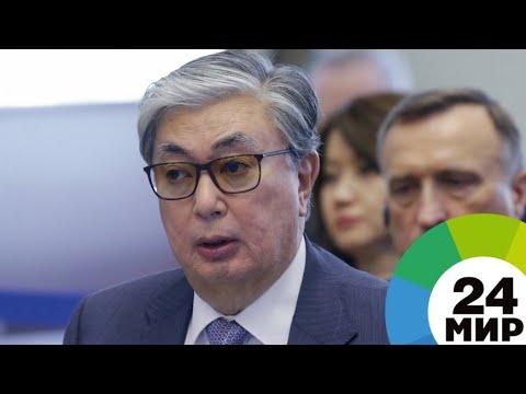 Касым-Жомарт Токаев вступил в должность президента Казахстана - МИР 24