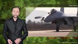 Российские истребители перехватили американский самолет разведчик в Сирии