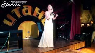 Ария Плавы Лагуны из к/ф «Пятый элемент» / Марина Коцько