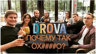 На дворе трава, на траве... ДРОВА! Обзор модного и трендового кафе Дрова в Тольятти! Vlog о Еде !