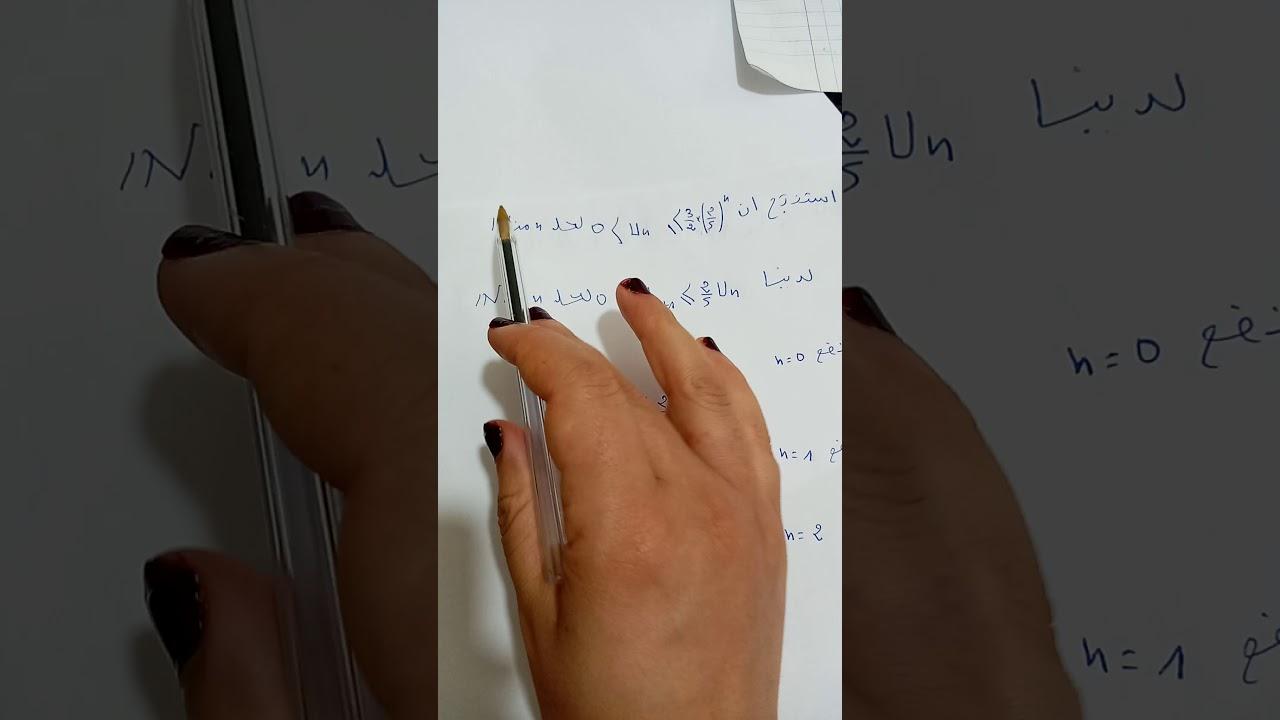 Correction de l'Exercice 1 de math de l'examen national de ...