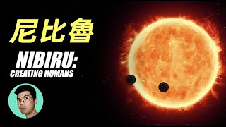 The origin of humankind - The Earth Chronicles 「XIAOHAN」
