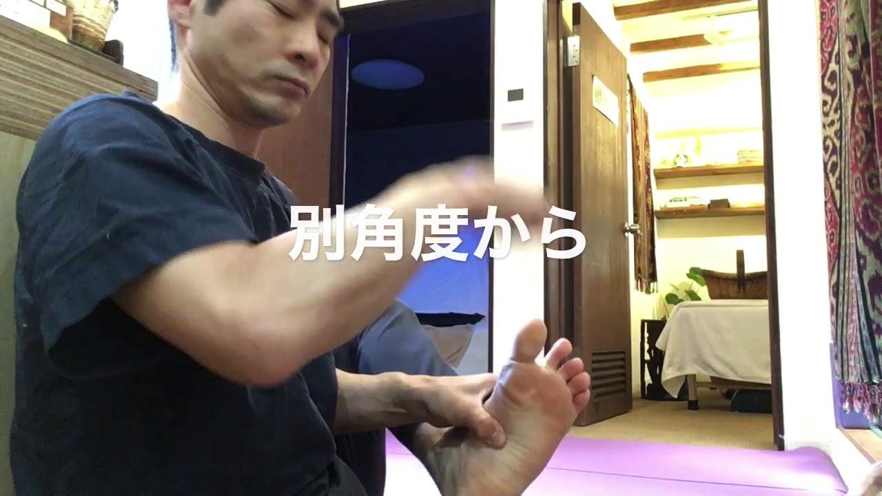 【Fascia Yoga16】1分で出来る!足の冷え・むくみの解消法①