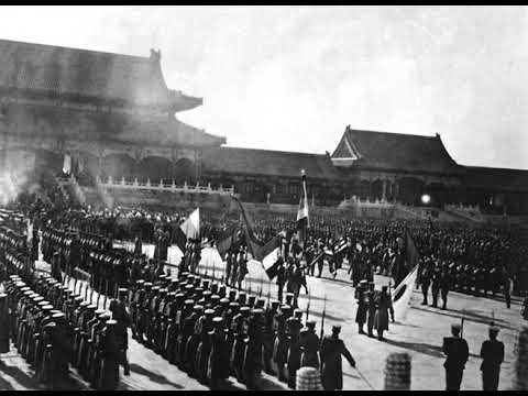 Free Download People's Republic Of China | Wikipedia Audio Article Mp3 dan Mp4