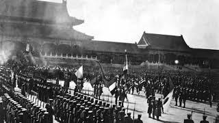People's Republic of China   Wikipedia audio article