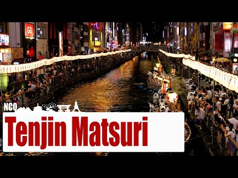 Osaka's Tenjin Matsuri! Fireworks, festival foods and boats
