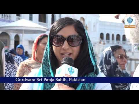 Sikh Channel Special: Yatra - Gurdwara Sri Panja Sahib - 19/11/18