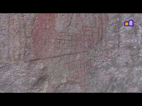 Malawi - Mphunzi Rock Art