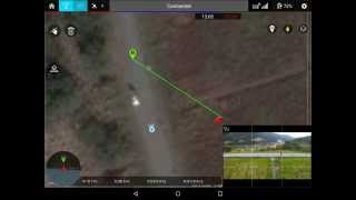 Android Vision Pilot app Follow Me Demo for DJI Phantom Vision 2 3