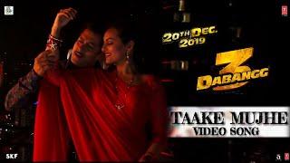 Dabangg 3: Taake Mujhe Song   Salman Khan   Sonakshi Sinha   Prabhu Deva   20 December 2019