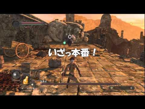 ダークソウル2考察#09 ~朽ちた巨人の森⑦~ 「呪縛者にはパリィを」