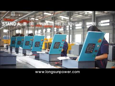 Longsun Power Factory