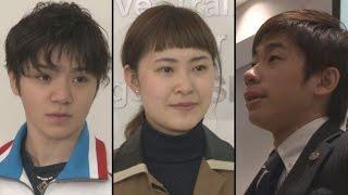 フィギュアスケート女子の浅田真央選手の電撃引退を受け、宇野昌磨選手...