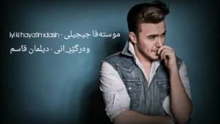 mustafa ceceli - iyi ki hayatimdasin (kurdish subtitle)
