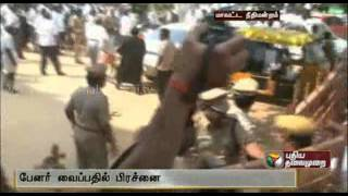 DMK and ADMK party workers Fight in Dindigul District Court premises