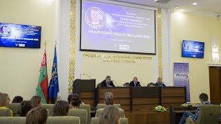 Тематическая встреча «Белорусский след на звездном небе»
