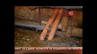 видео Устранение засоров в Раменском. Разморозка труб канализации