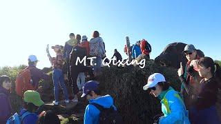 [台北爬山] 七星山 - Mt. Qixing Yangmingshan National Park