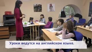 Как проходят занятия английским для детей 6-9 лет