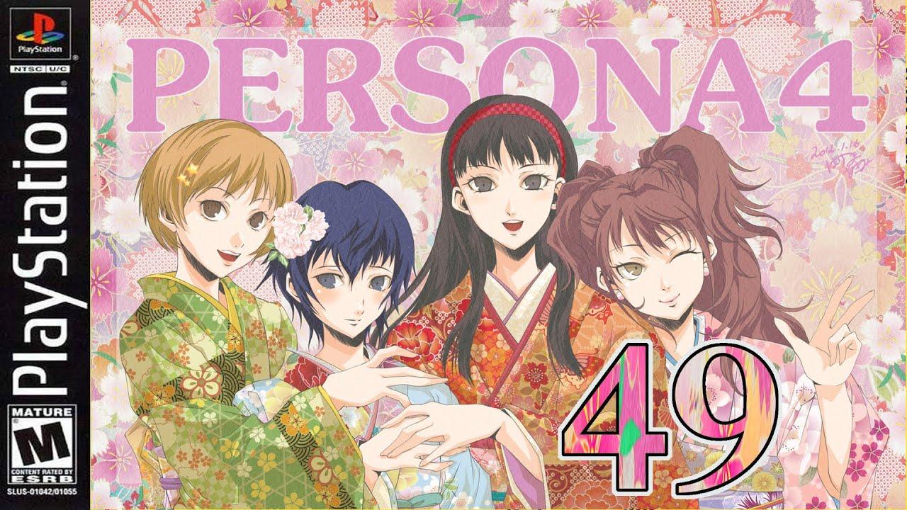 Dating yukiko persona 4