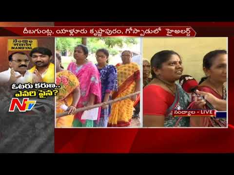 Thumbnail: High Security in Gospadu Village || Gospadu Voters to be Crucial in Polling Result || NTV