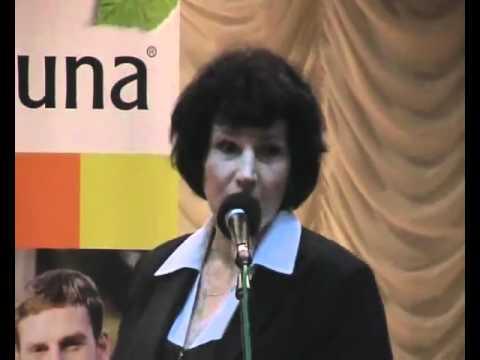 Санаторий УВИЛЬДЫ - Цены 2017, акции, расположение