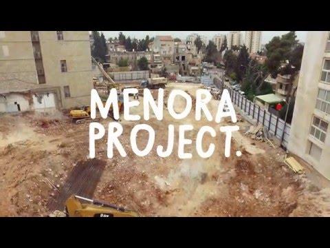 Menora Graffiti Project Jerusalem פרויקט גרפיטי מנורה ירושלים