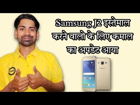 Samsung galaxy J2 New Update S Clean Feature