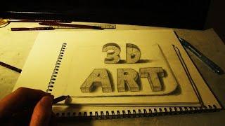 3D рисунки карандашом смотреть онлайн в хорошем качестве бесплатно - VIDEOOO