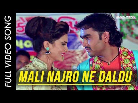 Mali Najro Ne Full Video Song || Jiv Thi Vali Mari Janudi || Jignesh Kaviraj, Zil Jhoshi