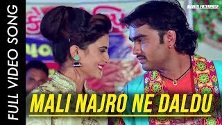 Mali Najro Ne Full Song || Jiv Thi Vali Mari Janudi || Jignesh Kaviraj, Zil Jhoshi