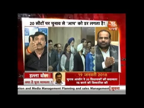 Halla Bol   Election Commission's Upper Cut On AAP; Will There Be Re-elections In All 20 Seats?