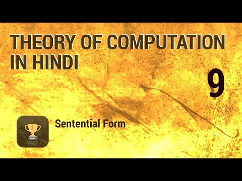 9 - Theory of Computation - Sentential Form