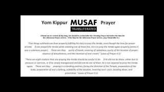Yom Kippur Prayer (MUSAF | Concise & Transliterated)