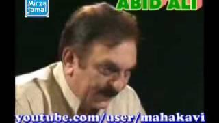 marsiya abid ali part 01
