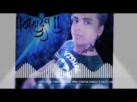 Comption Hard Vibration Mix DJ Vishal Baba Hi Tech Uska Bazar