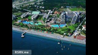 Limak Limra Hotel & Resort 5* - Кемер - Турция - Полный обзор отеля