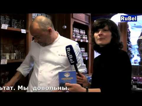 Media Channel Radio RuBel. Шоколадный  Dominique  о риске и о женщинах.