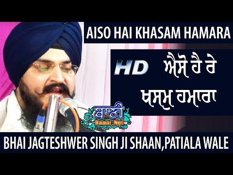 Khasam-Hamara-Bhai-Jagteshwar-Singhji-Shaan-Patiala-Wale-Takhatpur-Chattisgarh