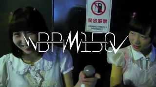 BPM15Q-『BPM15Q』 VRライブ動画(360° VR (virtual reality) video of t...