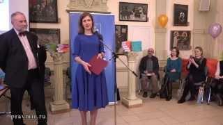 Презентация издательства «Православие и мир»