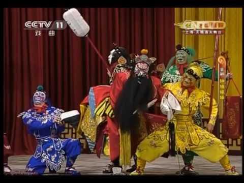 京剧《钟馗嫁妹》Пекинская опера