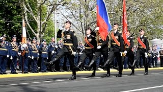 🔴  Victory Day 2017. Sevastopol. Removal of the State Flag of Russia and the Banner of Victory