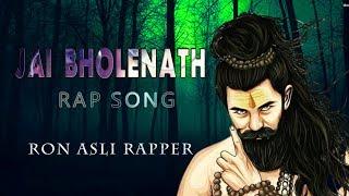 JAI BHOLENAATH   Rap Song   Ron Asli Rapper   Kumbali Trance   Shivratri Special Song
