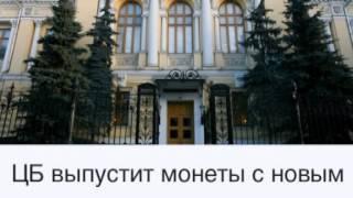 Загрузка. Приложение против одиночества и новый метод обучения детей русскому языку