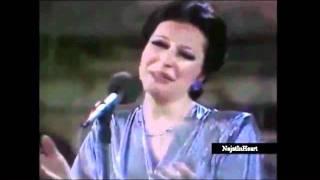 نجاة الصغيرة - عيون القلب 2/3  Najat Al Saghira Songs