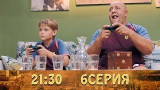 Папаньки играют в fifa 19! Футбол в 21:30 сегодня вечером! Сериал  семейные комедии