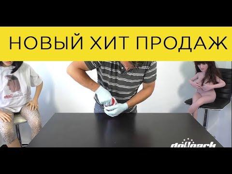 как сделать самодельный фалоиметаторами