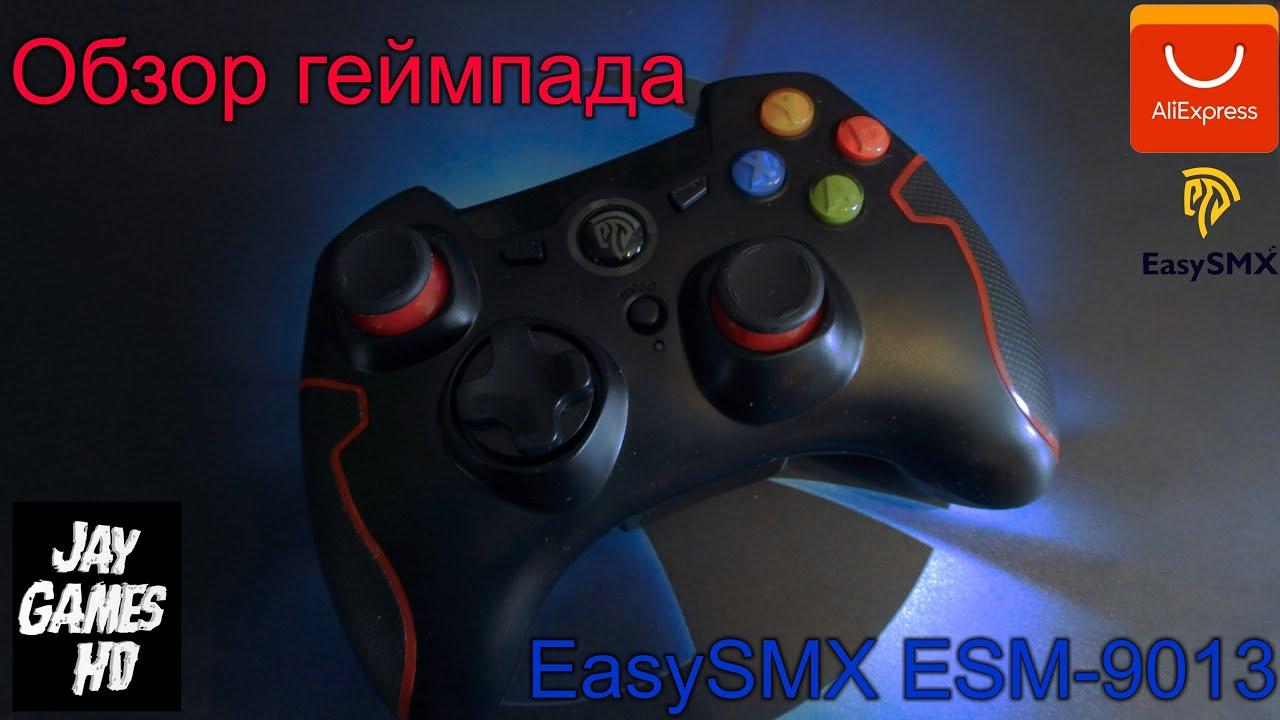 Обзор беспроводного геймпада EasySMX ESM-9013 Недорогой геймпад из AliExpress